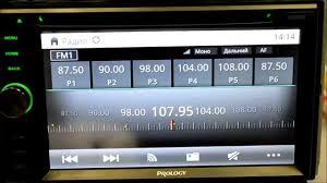 Prology MPC-64ATW (MPC-62AT) Обзор функциональных ...