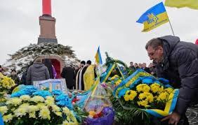 В Киеве минутой молчания почтили память погибших в бою под Крутами - Цензор.НЕТ 2053