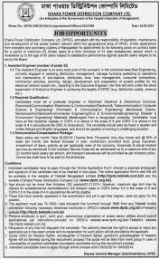 general bcs medical engineering jobs bank jobs bd jobs technical job in dpdc