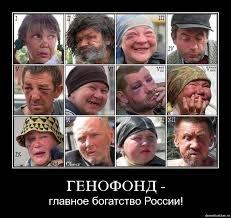 За минувшие сутки террористы 44 раза обстреляли позиции сил АТО. По Авдеевке били из танка и минометов, - штаб - Цензор.НЕТ 1739