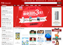 top bc e commerce websites advangent tmall