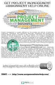 project management custom essay service   wwwvegakormcom project management custom essay service