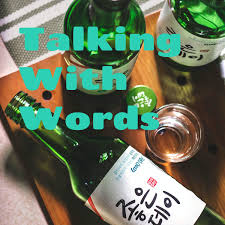 Talking With Words