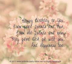Words and phrases - for all occasions on Pinterest | Birthday ...