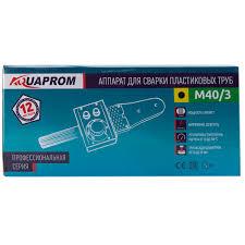 <b>Аппарат для сварки пластиковых</b> труб AQUAPROM М40/3 ...