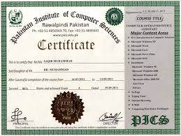 institute of computer sciences online certification pics sample certificates diplomasnew online old online regular 3 6 months certificates 1 year 2 years diplomas list of our certified students