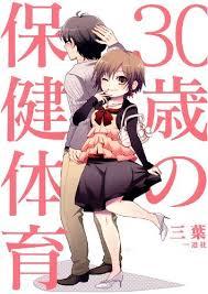 30-sai no Hoken Taiiku descarga MEGA MEDIAFIRE HD MP4 Ligero 12/12 descargas anime serie completa ovas películas manga