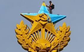 Суд РФ присудил компенсацию за уголовное преследование фигурантам дела о покраске звезды на высотке в Москве - Цензор.НЕТ 8109
