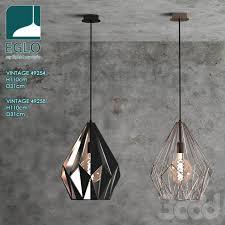 <b>Люстра EGLO</b>, <b>Vintage</b> | Потолочный <b>светильник</b>, Винтажные ...