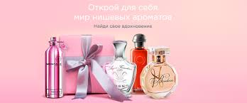 Парфюмерия <b>Police</b> - купить парфюм Полис в Киеве | PARFUMS.UA