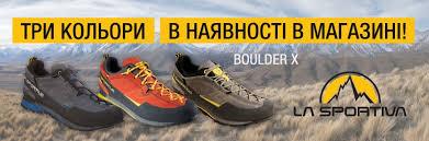 <b>Пончо</b>, купить <b>плащ</b> дождевик Киев, цена - AlpSport Украина ...