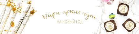 Эйфорд - яркие идеи | ВКонтакте