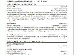 resume phone s en resume resume to hire image resume en resume cell phone s resume 3 2 1600 1200 image standard resume