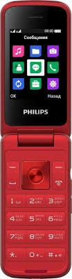 Мобильный <b>телефон Philips</b> Xenium <b>E255</b> (красный)