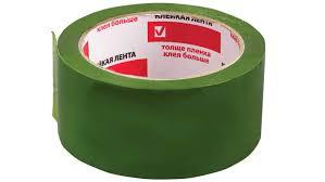 <b>Клейкая лента Brauberg 48mm</b> x 66m Green 440073 - Чижик
