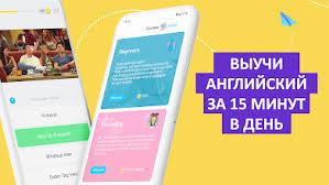 Приложения в Google Play – EWA: Учить английский язык ...