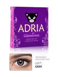 <b>Цветные линзы</b> Glamorous ( Гламур) / -1.00 <b>Adria</b> 5893792 в ...