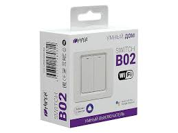 Купить <b>Умный встраиваемый Wi-Fi выключатель</b> HIPER IoT ...