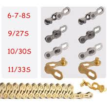 Compare Prices on Bicycle Chain <b>Ybn</b>- Online Shopping/Buy Low ...