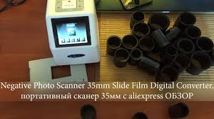 Negative Scanner 35mm Slide Film Digital <b>Converter</b>, портативный ...