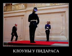 """Канадский министр - европейским лидерам, уверенным, что Путин им не угрожает: """"Почитайте учебники по истории"""" - Цензор.НЕТ 608"""