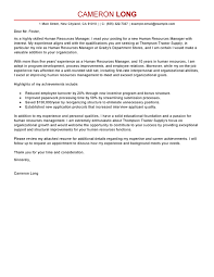 best human resources manager cover letter examples   livecareeredit