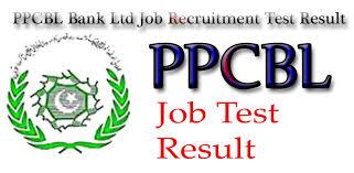 ppcbl bank job recruitment test result pakword