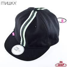 <b>Бейсболка MISHKA Destroy New</b> Era Cycling Cap Black, купить ...