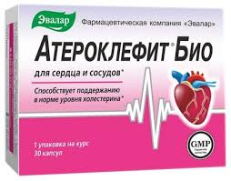 <b>Атероклефит био капс</b>. №<b>30</b> — купить по выгодной цене на ...