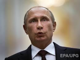 """Приватизацию """"Центрэнерго"""", связанной с бизнес-партнером Порошенко, хотят отложить на следующий год, - """"Новое время"""" - Цензор.НЕТ 2840"""