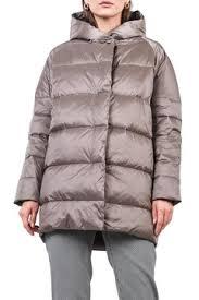 <b>Куртки</b> на синтепоне <b>SAVAGE</b>