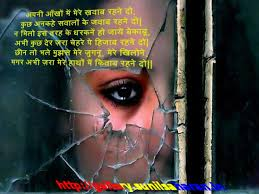 Images wallpaper love quotes sad in hindi page 5 via Relatably.com