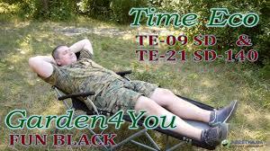 <b>Time</b> Eco и Garden4You: обзор <b>шезлонгов</b> и портативного кресла ...