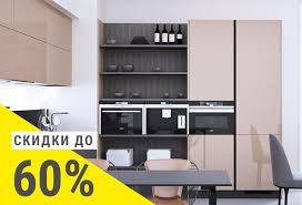 Мебель для спальни – купить <b>спальные гарнитуры</b> на заказ в ...