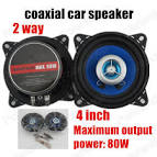 Cheap car stereo speakers