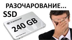 """<b>SSD диск TRANSCEND</b> 2.5"""" SSD220 240 Гб SATA III TLC ..."""