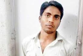 Mohit Kumar Verma used to harass the victim by calling her 150 times a day and kept abusing her and calling her names over the phone - Mohit-Kumar-Verma