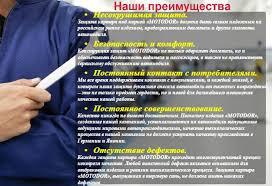 Изготовление и продажа <b>защиты картера</b>, фаркопов и сетки для ...