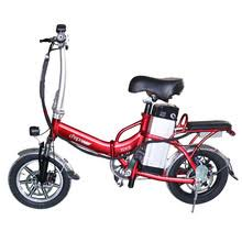 Buy <b>foldable</b> motorcycle and get free shipping on AliExpress.com