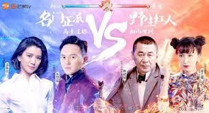 Image result for 武汉卫视直播