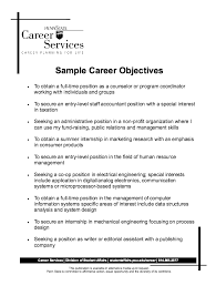 Example Resume  Writing Objectives For Resume With Career Services And Career Planning  Writing Objectives     Binuatan