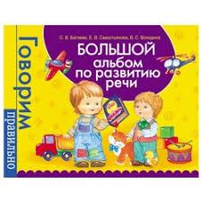 Учебные пособия <b>РОСМЭН</b> — купить на Яндекс.Маркете