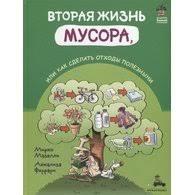Детские <b>развивающие</b> книги издательства <b>Издательский дом</b> ...
