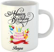 Huppme Happy Birthday Pampa White (350 ml) Ceramic Mug(350 ...
