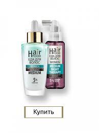 Опасные и безопасные <b>сыворотки для роста</b> волос | Hair Food