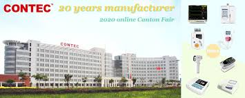 QIN HUAGN DAO CONTEC MEDICAL SYSTEMS CO.,LTD
