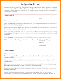 resignation letter for nurses examples two samples good content resignation letter for nurses examples two samples good content example of resignation letter for nurses finding challenges new position final decision