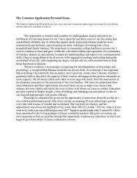 common essay topics   Template Template