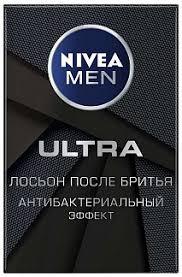 <b>Нивея</b> мен ультра <b>лосьон после бритья</b> антибактериальный ...