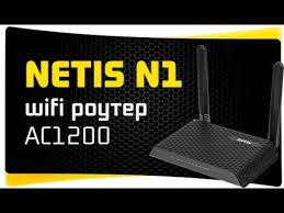 Как Подключить <b>WiFi Роутер Netis N1</b> - Обзор Настроек и Отзыв ...